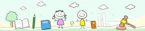 Fundação Abrinq lança o Caderno Legislativo 2016 e a Agenda Legislativa da Criança e doAdolescente